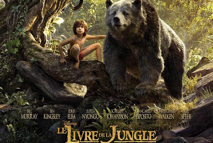 Plein air : cinéma «Le livre de la jungle»