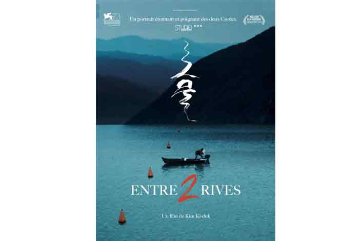 Entre deux rives, film de Kim Ki-Duk