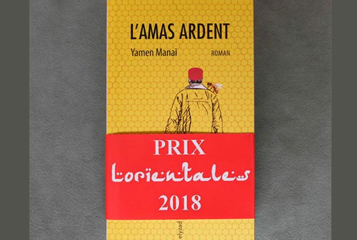 Prix du livre Lorientales 2018